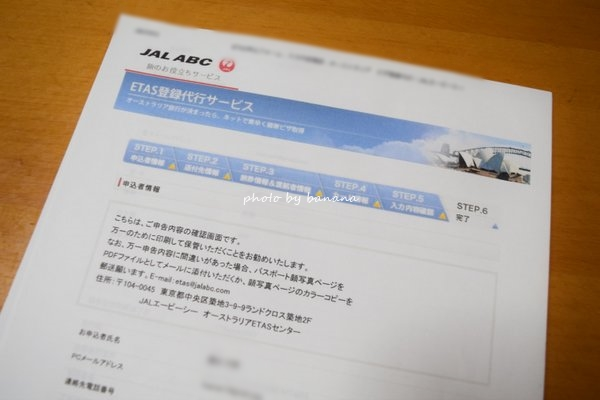 JAL ABC ETAS おすすめ