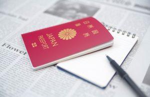 パスポート ETAS オーストラリア おすすめ