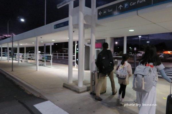 ケアンズ空港 タクシー乗り場