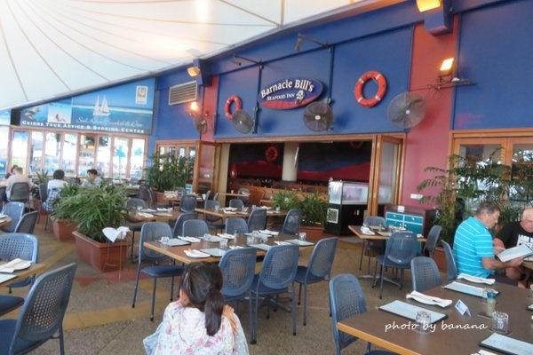 ケアンズ バーナクルズビルズシーフードイン barnacle Bill!s Seafood inn