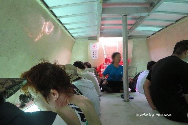 ケアンズ フランクランド諸島クルーズ 潜水艦