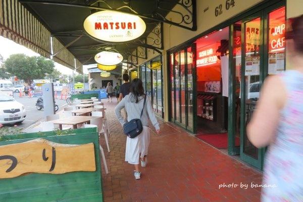 ケアンズ 日本食レストラン まつり MATSURI