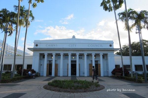 ケアンズ 図書館 cairns library
