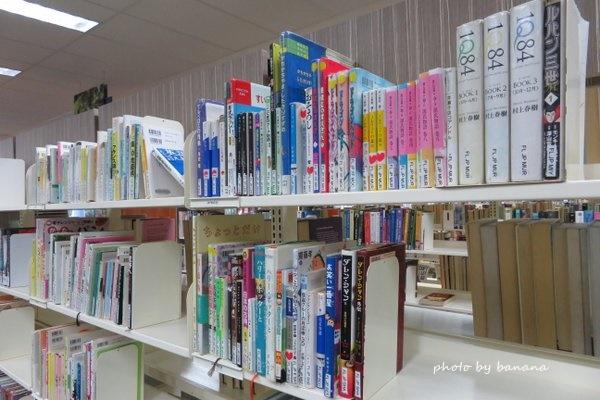 ケアンズ 図書館 cairns library 日本の本