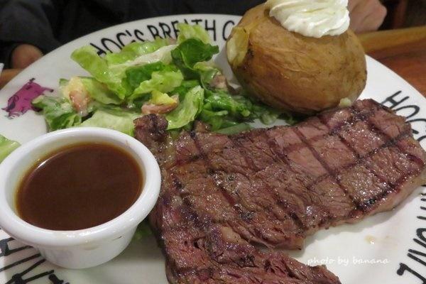 ホッグス・ブレス・カフェ 300g Hog's breath Cafe midium rare sweatpoteto おすすめメニュー プライムリブステーキ