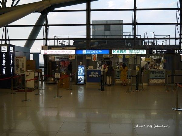 関西国際空港 関空 Wi-Fi受け取りカウンター