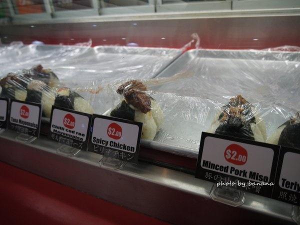 ケアンズ オーキッドプラザ 日本食 OMU おむすびテイクアウト