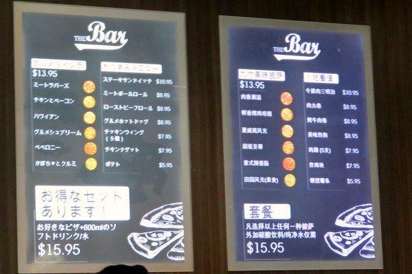 ケアンズ空港 国際線出発ターミナル カフェ メニュー cairns airport international cafe menu