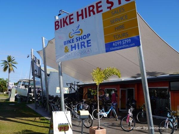 ポートダグラス 家族旅行 子供 Port Douglas bike hire